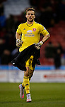 George Long of Sheffield Utd - FA Cup Second round - Sheffield Utd vs Oldham Athletic - Bramall Lane Stadium - Sheffield - England - 5th December 2015 - Picture Simon Bellis/Sportimage