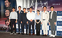 Press conference for Along With the Gods: The Last 49 Days in Seoul
