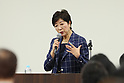 Political group Japan First opens political school