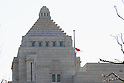 Japan Flag flies at Half-Mast on Diet Building