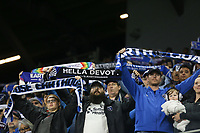 San Jose, CA - Saturday October 06, 2018: San Jose Earthquakes supporters prior to a Major League Soccer (MLS) match between the San Jose Earthquakes and the New York Red Bulls at Avaya Stadium.