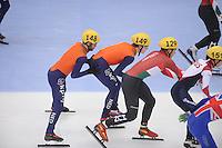 "SHORT TRACK: MOSCOW: Speed Skating Centre ""Krylatskoe"", 14-03-2015, ISU World Short Track Speed Skating Championships 2015, Semifinals Relay Men, Sjinkie KNEGT (#148), Mark PRINSEN (#149), NETHERLANDS, ©photo Martin de Jong"