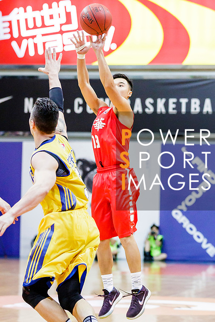 Cheng Ho Hang #18 of SCAA Men's Basketball Team <br /> tries to score against the Winling during the Hong Kong Basketball League game between SCAA vs Winling at Southorn Stadium on June 19, 2018 in Hong Kong. Photo by Yu Chun Christopher Wong / Power Sport Images