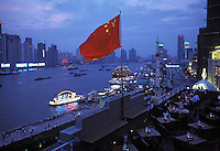 Looking out from the New Heights restaurant on the roof of the famous Three On The Bund in Shanghai, China..