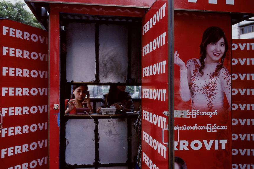 Phone Booth, Yangon, Burma/Myanmar, November 2010. Photo: Ed Giles.