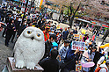 Tokyo, Japan - April 15: A group of people started a demonstration against nuclear power plants at Naka-Ikebukuro Park, Toshima, Tokyo, Japan on April 15, 2012. This was the first time in the big city and organized by a local couple, Mr. and Mrs. Makabe. It was promoted via twitter and its blog, and approximately 250 people showed up.