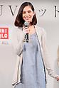 Kiko Mizuhara, April 13, 2011 : Actress Kiko Mizuhara attends press conference for UNIQLO UV cut wear Collection in Ebisu, Tokyo, Japan, (Photo by Yusuke Nakanishi/AFLO) [1090]