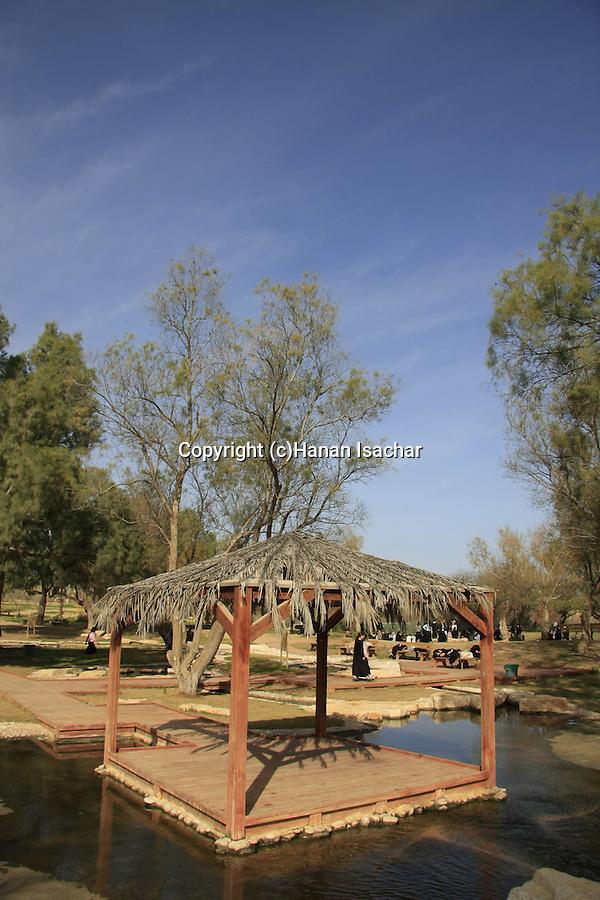 Israel, Besor region in the northern Negev. The pool at Eshkol National Park