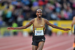 13/07/2012 - Diamond League - Aviva London Grand Prix - Crystal Palace - London
