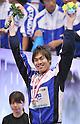 Yuya Horihata (JPN), APRIL 2, 2012 - Swimming : JAPAN SWIM 2012 Men's 400m Individual Medley Final at Tatsumi International Swimming Pool, Tokyo, Japan. [1035]