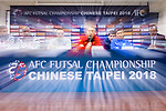 Quarter-Finals - AFC Futsal Championship Chinese Taipei 2018