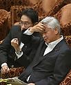Japan's lower house debates new security bills