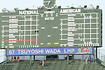 Scoreboard,<br /> JULY 28, 2014 - MLB : The scoreboard at Wrigley Field displays Chicago Cubs starting pitcher Tsuyoshi Wada  before the Major League Baseball game against the Colorado Rockies at Wrigley Field in Chicago, USA.<br /> (Photo by AFLO)