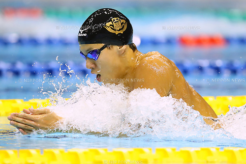 Ippei Watanabe, <br /> APRIL 16, 2017 - Swimming : <br /> Japan swimming championship (JAPAN SWIM 2017) <br /> men's 200m Breaststroke final <br /> at Nippon Gaishi Arena, Nagoya, Aichi, Japan. <br /> (Photo by Sho Tamura/AFLO SPORT)