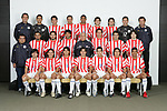 Paraguay Football Squad 2006