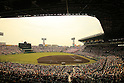 Hanshin Koshien Stadium,<br /> AUGUST 25, 2014 - Baseball :<br /> A general view inside of Koshien Stadium before the 96th National High School Baseball Championship Tournament final game between Mie 3-4 Osaka Toin in Hyogo, Japan. (Photo by Katsuro Okazawa/AFLO)
