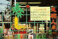 Ginseng shop window, Chinatown, Vancouver, British Columbia, Canada