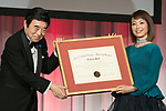 Japan's Best Dresser Awards winner Kaori Muraji (R) poses for the cameras during the 46th Awards ceremony on November 29, 2017, Tokyo, Japan. This year five people received the award for being fashion and lifestyle leaders in their fields. (Photo by Rodrigo Reyes Marin/AFLO)