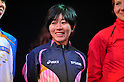 Mizuki Noguchi (JPN),.MARCH 11, 2011 - Marathon : Nagoya Women's Marathon 2012 Start & Goal at Nagoya Dome, Aichi, Japan. (Photo by Jun Tsukida/AFLO SPORT)[0003].