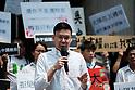 """Taipei, activist protest against so-called """"1992 consensus"""""""