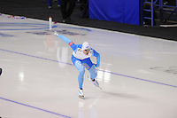 SCHAATSEN: CALGARY: Olympic Oval, 09-11-2013, Essent ISU World Cup, 1000m, Mika Poutala (FIN), ©foto Martin de Jong