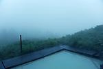 Toshichi Onsen, hot spring.