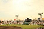 Hanshin Koshien Stadium,<br /> AUGUST 25, 2014 - Baseball :<br /> A general view. Players parade during the closing ceremony after the 96th National High School Baseball Championship Tournament final game between Mie 3-4 Osaka Toin at Koshien Stadium in Hyogo, Japan. (Photo by Katsuro Okazawa/AFLO)