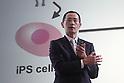 ISSCR 2012 Public Symposium at Tokyo