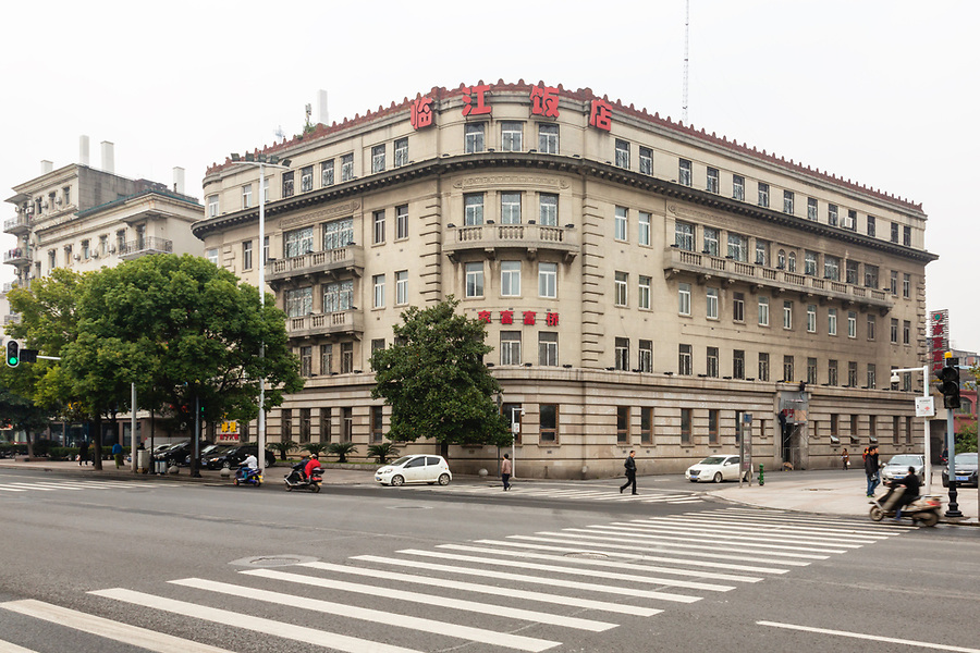 The Asiatic Petroleum Building In Hankou (Hankow), Offices And Accommodation On The Bund.  Built In 1924, Now The Lin Jiang Hotel.