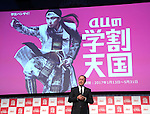 January 11, 2017, Tokyo, Japan - Japan's telecom giant KDDI president Takashi Tanaka announces the company's new smart phone line up and the new services for the company's mobile phone service in Tokyo on Wednesday, January 11, 2017. KDDI announced the new student disscount rate service against low-cost MVNO smart phone service.   (Photo by Yoshio Tsunoda/AFLO) LWX -ytd-