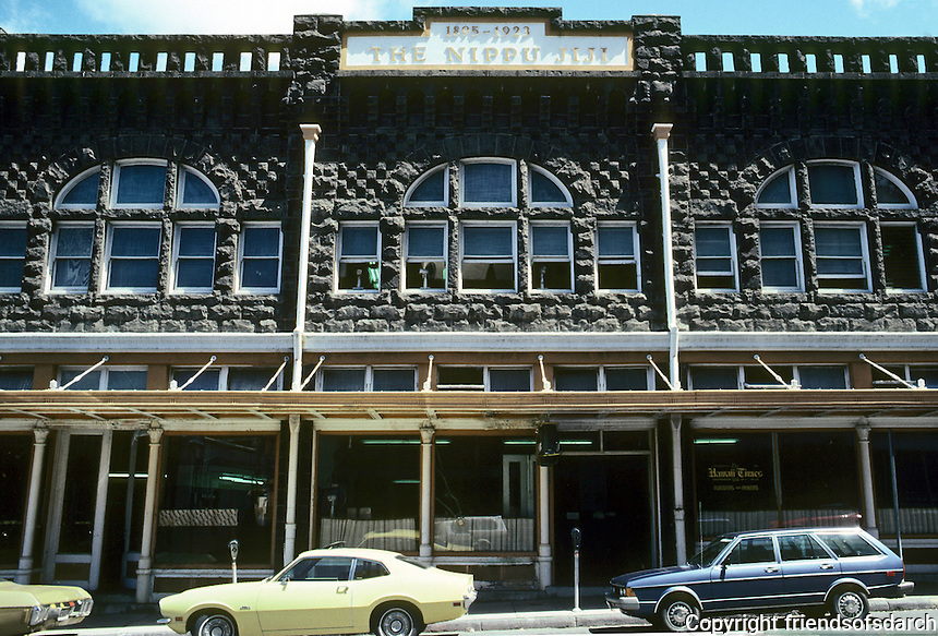 Honolulu: Victorian Commercial Building, Nuuanu Ave. Photo '82.