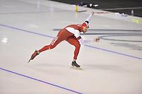 SPEEDSKATING: CALGARY: 15-11-2015, Olympic Oval, ISU World Cup, 1500m, Konrad Niedzwiedzki (POL), ©foto Martin de Jong