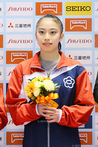 Sakura Yumoto, <br /> MAY 17, 2015 - Artistic Gymnastics : <br /> The 54th NHK Cup <br /> Individual All-Around <br /> Award Ceremony <br /> at Yoyogi 1st Gymnasium, Tokyo, Japan. <br /> (Photo by YUTAKA/AFLO SPORT)
