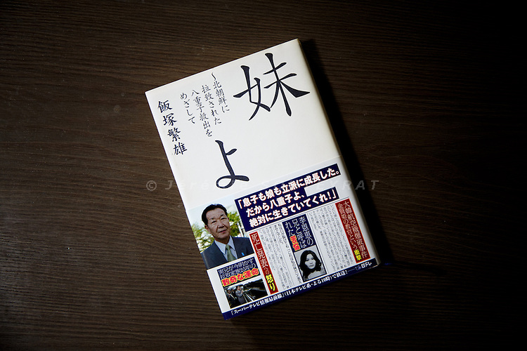 Tokyo, October 25 2012 - At the office of NARKN, National Association for the Rescue of Japanese Kidnapped by North Korea.A book written by Shigeo Iizuka, about his sister Yaeko Taguchi kidnapped in 1978 by North Korea.