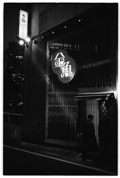 Kingyo,transsexual show bar, in Roppongi, Tokyo, Japan.