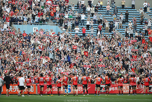 Sunwolves Team Group,  Sunwolves fans,<br /> APRIL 23, 2016 - Rugby : Super Rugby match between Sunwolves 36-28 Jaguares at Prince Chichibu Memorial Stadium in Tokyo, Japan. (Photo by AFLO SPORT)