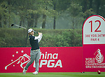 Yoon Ji Cho of South Korea tees off at the 13th hole during Round 4 of the World Ladies Championship 2016 on 13 March 2016 at Mission Hills Olazabal Golf Course in Dongguan, China. Photo by Victor Fraile / Power Sport Images