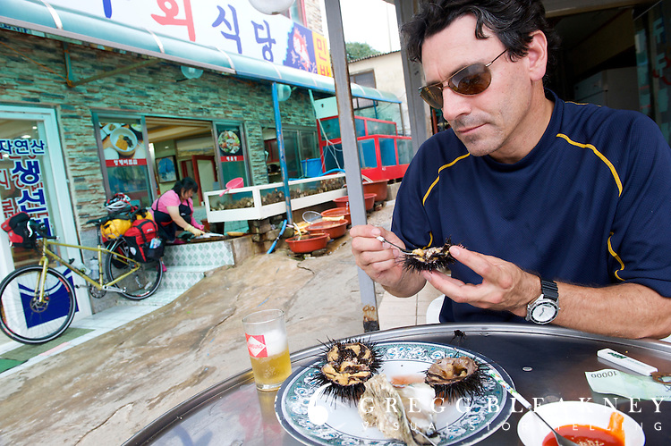 Sea Urchin Lunch, Geoje Island, South Korea