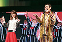 (L to R) Japanese actress Mirei Kiritani and comedian and singer-songwriter Pikotaro perform during the launch event for Y!mobile's spring promotions on January 18, 2017, Tokyo, Japan. Y!mobile announced its new mobile devices (MediaPad T2 Pro, Pocket Wifi 603HW, Android One S1 and S2) and discount promotions for young users from February 1st. (Photo by Rodrigo Reyes Marin/AFLO)