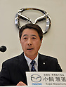 May 9, 2013, Tokyo, Japan - New President Masamichi Kogai of Japan's Mazda Motor Corp. speaks during a news conference in Tokyo on Thursday, May 9, 2013. The production and purchasing specialist replaces Takashi Yamanouchi, who led the automaker to its first annual profit in five years. (Photo by Natsuki Sakai/AFLO)