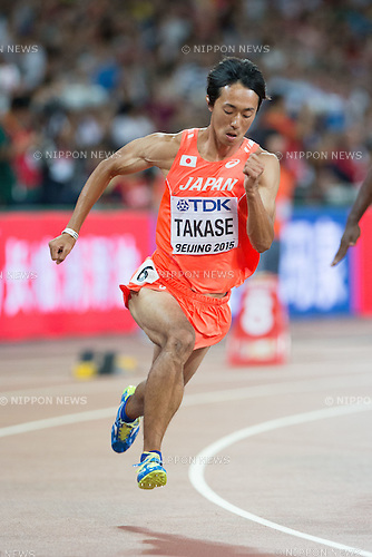 Kei Takase (JPN), AUGUST 25, 2015 - Athletics : 15th IAAF World Championships in Athletics Beijing 2015 Men's 200m heats at Beijing National Stadium in Beijing, China. (Photo by Takashi Okui/AFLO)