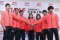 Athletics: Members announced for 18th Asian Games Jakarta Palembang 2018