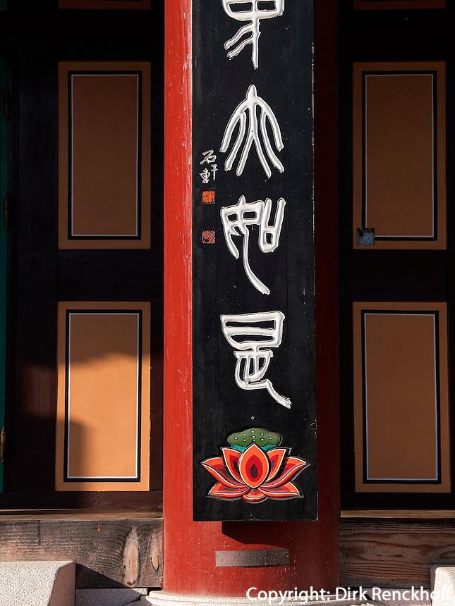 buddhistischer Hwaeomsa Tempel in Jirisan Nationalpark, Provinz Jeollanam-do, S&uuml;dkorea, Asien<br /> buddhist Hwaeomsa temple in Jirisan national park, province Jeollanam-do, South Korea, Asia