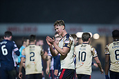 2nd December 2017, Global Energy Stadium, Dingwall, Scotland; Scottish Premiership football, Ross County versus Dundee; Dundee's Mark O'Hara applauds the fans at full time