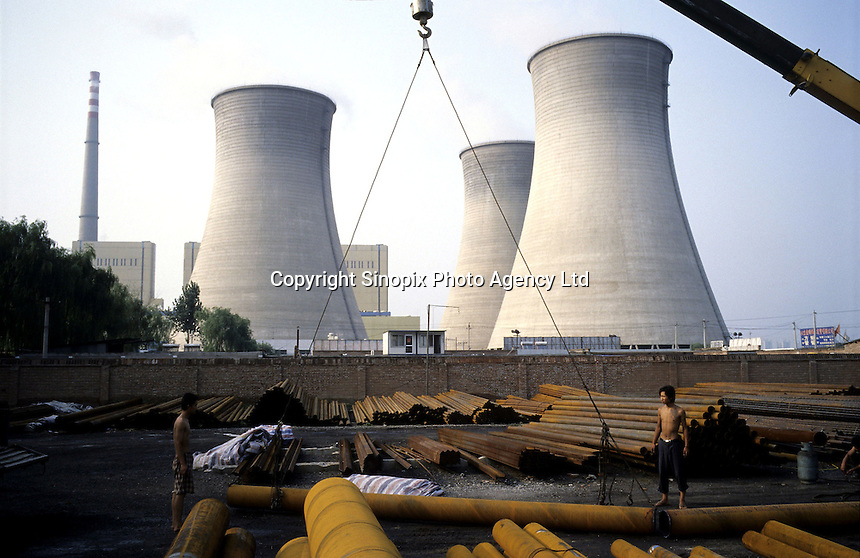 A steel market near Beijing Huaneng Thermal Power Plant, China..