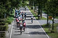 pee-break...<br /> <br /> Binckbank Tour 2017 (UCI World Tour)<br /> Stage 1: Breda (NL) &gt; Venray (NL) 169,8km