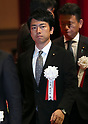 2018 graduation ceremony for Japan's National Defense Academy