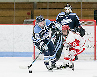 Boston University vs University of Maine, February 19, 2017