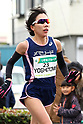 Saitama International Marathon 2018