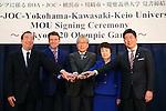 (L to R) Atsushi Heike,  Sebastian Coe, Tsunekazu Takeda, Fumiko Hayashi, Norihiko Fukuda, FEBRUARY 8, 2016 : BOA-JOC-Yokohama-Kawasaki-Keio University MOU Signing Ceremony in Tokyo, Japan. (Photo by YUTAKA/AFLO SPORT)